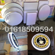 Double Sided LED PROJECTION LIGHT BOX ILLUMINATED SHOP SIGN WATERPROOF -4